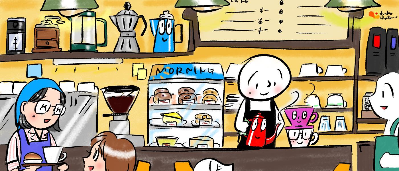 JuntaCoffee 「珈琲好き」が集まるオンライン・カフェ